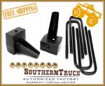 Southern Truck 25033 5