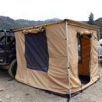 Tuff Stuff TS-AWN-CSR-280G 6.5? x 8' 280G Material Awning Camp Shelter Room W/ PVC Floor